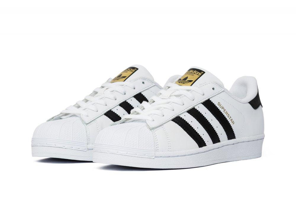 nowy wygląd nowy styl spotykać się adidas Superstar (C77124)