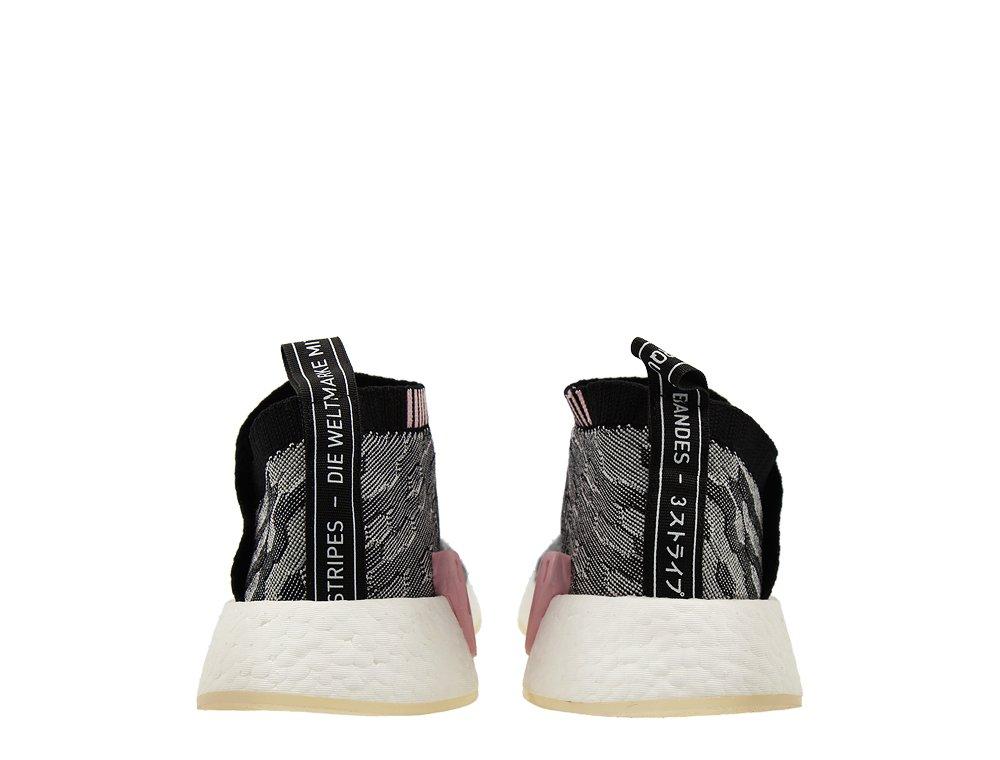 adidas nmd cs2 primeknit w szare damskie (by9312)