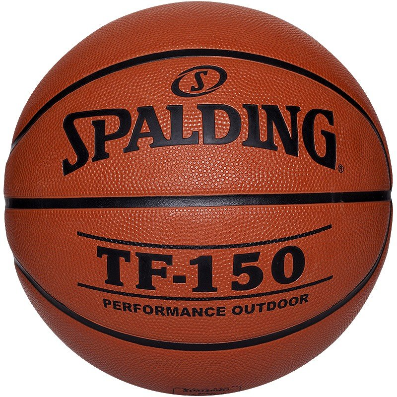 spalding nba tf-150 (6)