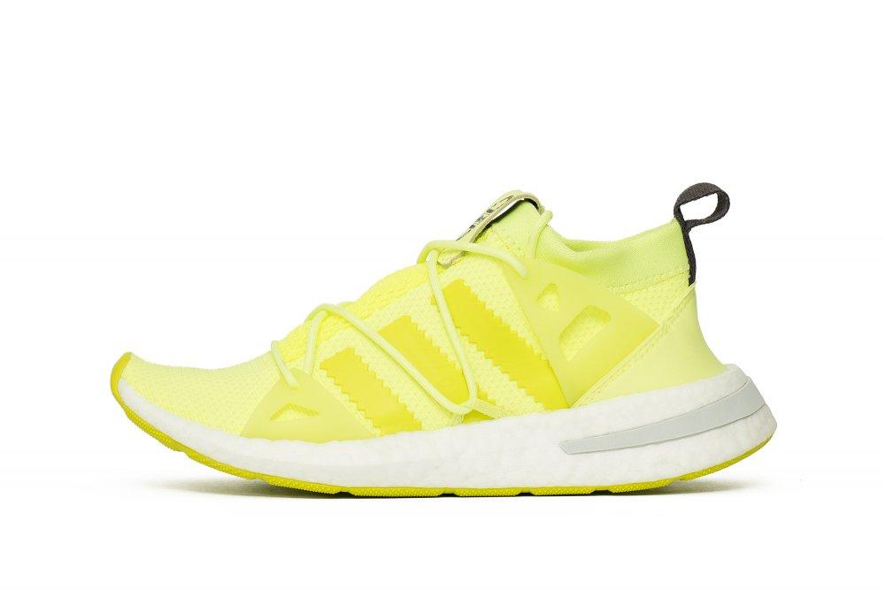 adidas arkyn w damskie Żółte (b28111)