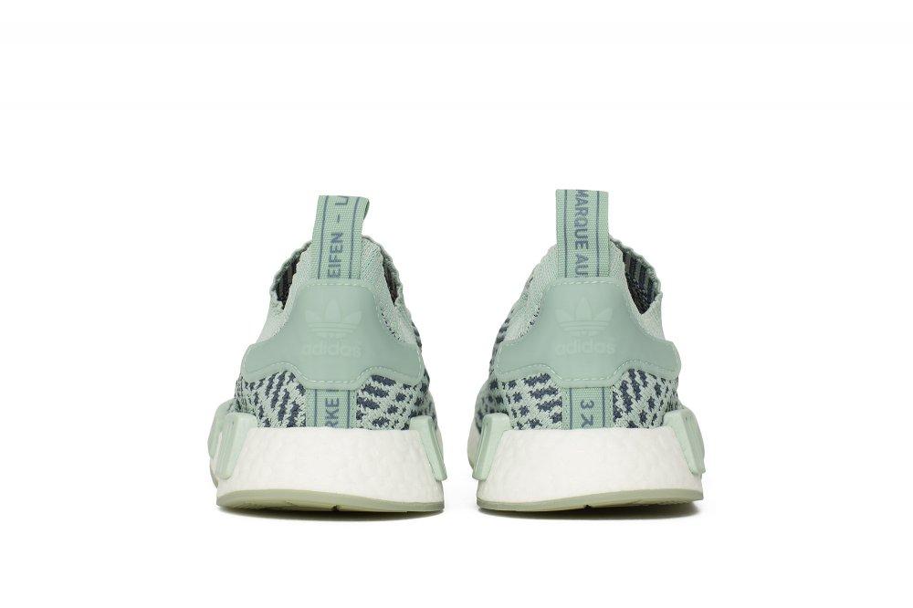 adidas nmd r1 stlt primeknit (cq2031)