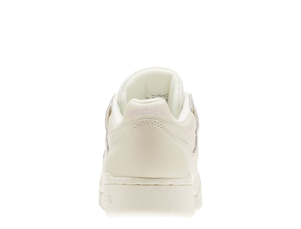 reebok workout lo plus damskie białe (cn4610)
