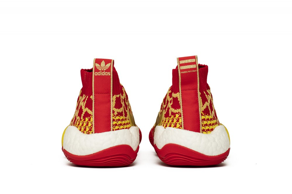 adidas x pharrell williams byw cny (ee8688)