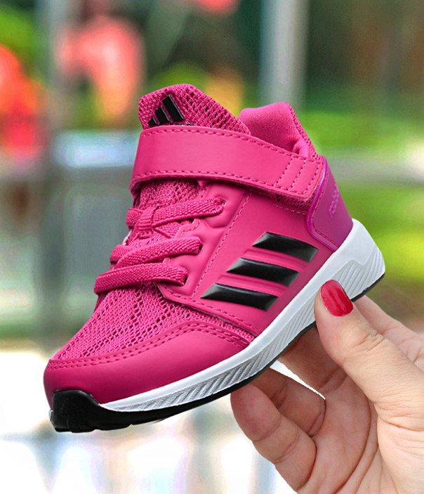 adidas RapidaRun EL I różowo czarne