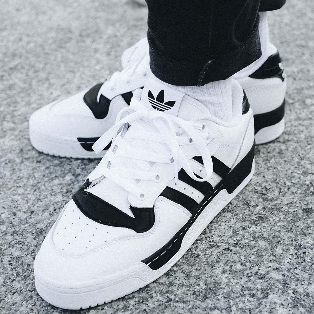 adidas buty sportowe męskie białe