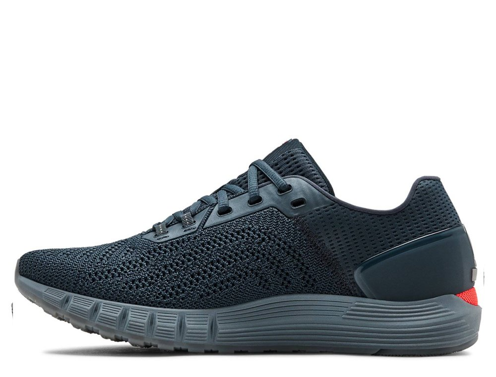 under armour hovr sonic 2 m szare