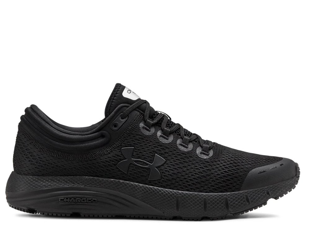 buty under armour ua charged bandit 5