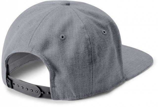under armour huddle snapback 2.0 grey