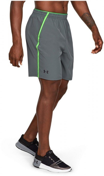 under armour qualifier wg performance short