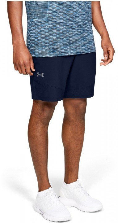 under armour vanish woven short navy