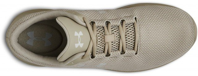 under armour ua remix brown