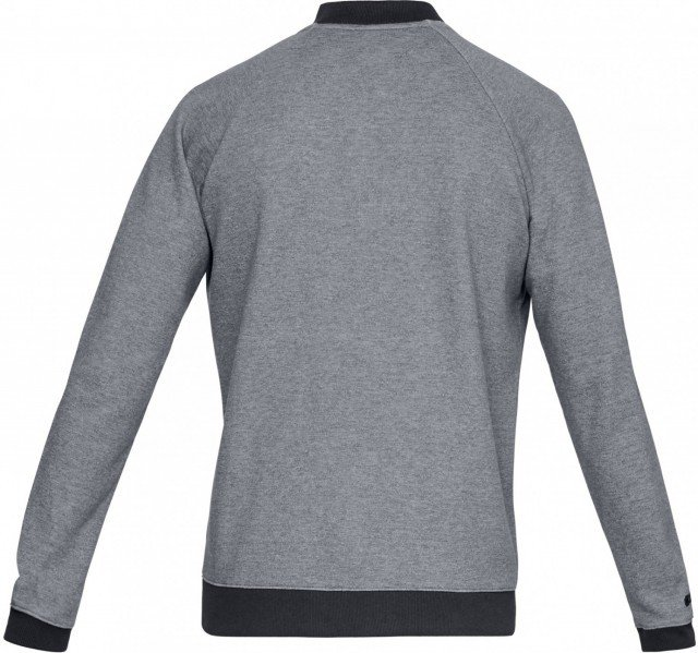 under armour unstoppable 2x knit bomber gray