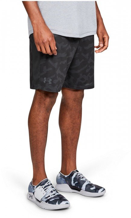 under armour mk1 short printed grey