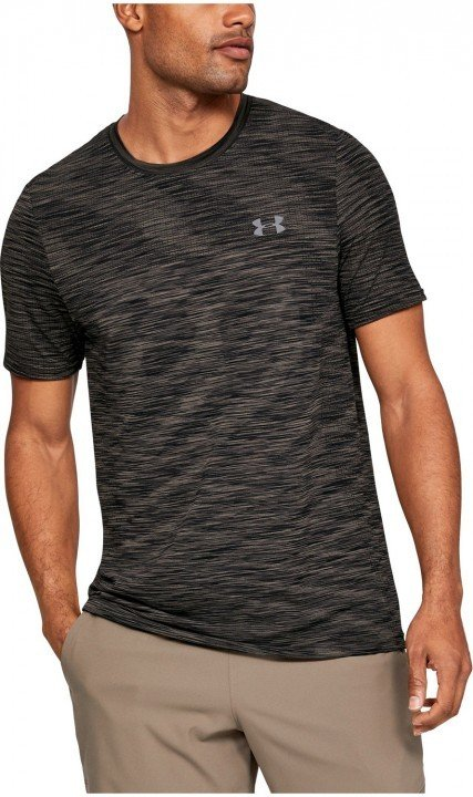 under armour vanish seamless ss brown