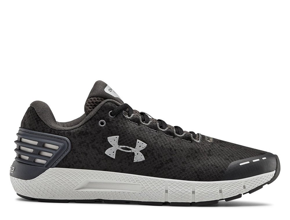 under armour charged rogue storm m czarne