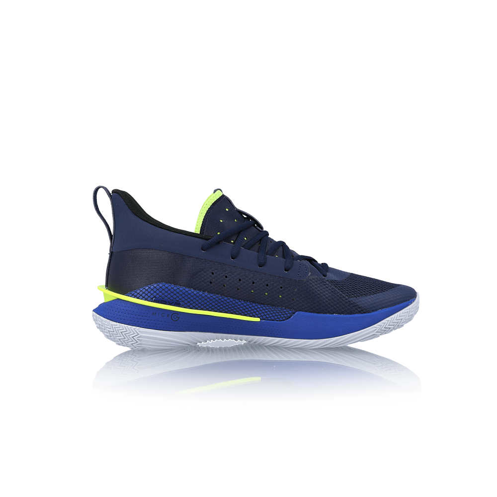 "under armour curry 7 ""dub nation"""