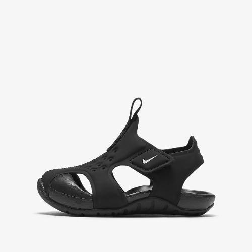 Nike Sunray Protect 2 (TD) czarno białe
