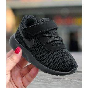 buty air max invigor nike czarno-białe