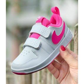Buty dla dzieci Reebok Royal Complete Clean srebrno białe