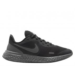 nike revolution 5 (gs) czarne