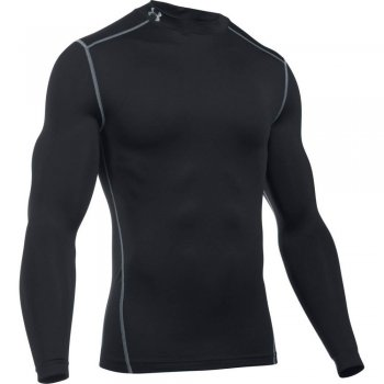 koszulka coldgear armour compression mock