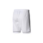 spodenki adidas squadra 17 (bj9227)
