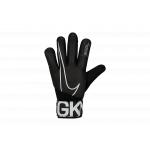 rękawice bramkarskie nike gk match (gs3882-010)