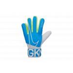 rękawice bramkarskie nike gk match (gs3882-486)