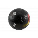 """piłka nike njr strike """"speed freak"""" (sc3772-010)"""