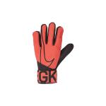 rękawice bramkarskie nike gk match (gs3882-892)