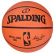 spalding nba gameball replika (7) (029321833852)