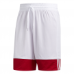 adidas 3g speed reversible short (dy6603)