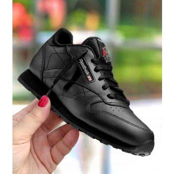 Buty Reebok młodzieżowe rozmiar: 36,37,38,39,40