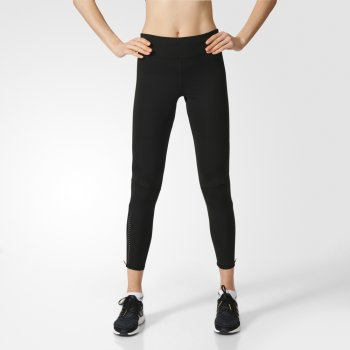 legginsy adidas supernova long tights w czarne