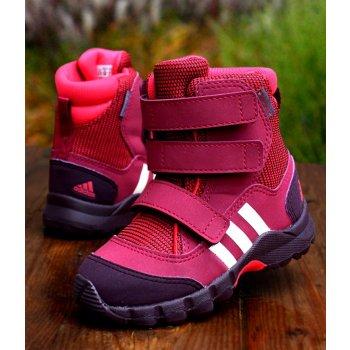 Buty dziecięce adidas rozmiar: 20,21,22,23,24,25,26,27
