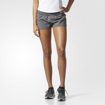 spodenki adidas supernova glide shorts w szare