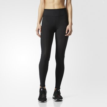 legginsy adidas supernova climaheat long tights w czarne