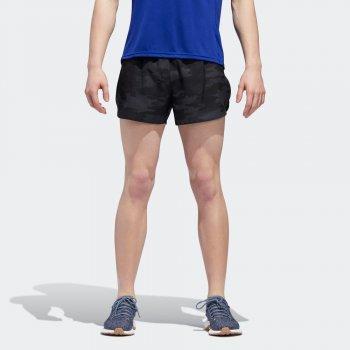 spodenki adidas response split shorts m szare