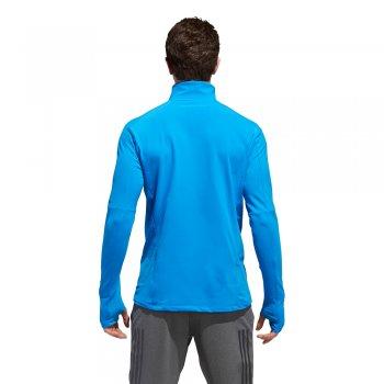 bluza adidas supernova 1/4 zip tee m błękitna