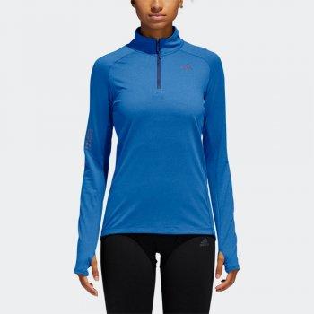 bluza adidas supernova sweatshirt 1/2 zip w niebieska