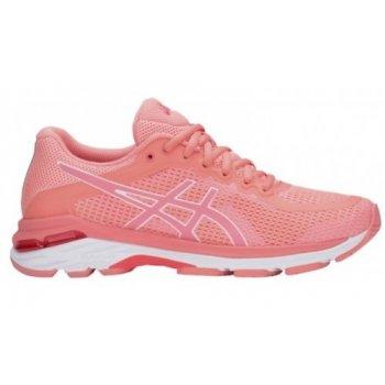 buty asics gel-pursue 4 w różowe