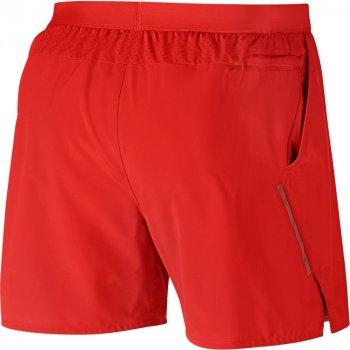 spodenki nike distance 5 lined shorts m czerwone