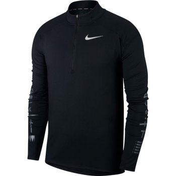 bluzka nike dry element (london) top half zip m czarna