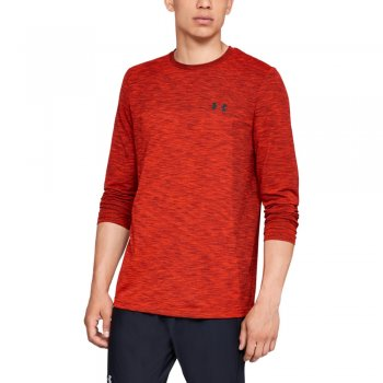 bluza under armour vanish seamless long sleeve m czerwona