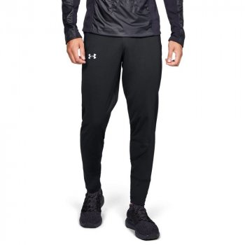 spodnie under armour ua coldgear reactor pants m czarne