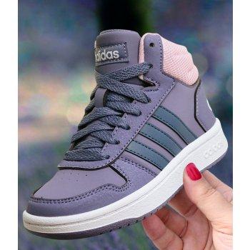 Buty Adidas dla chłopców rozmiar 36