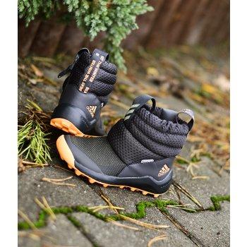 najlepszy dostawca buty skate sprzedaje Buty dziecięce - rozmiar: 28,29,30,31,32,33,34,35 ...