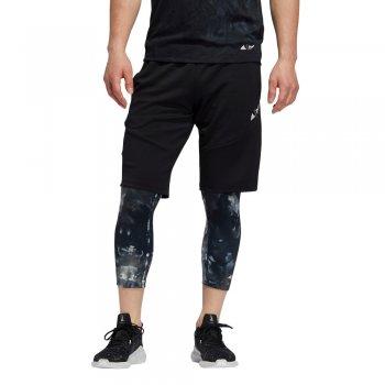 spodenki adidas 4krft parley shorts m czarne