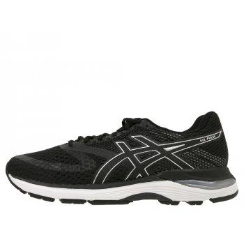 buty asics gel-pulse 10 m biało-czarne