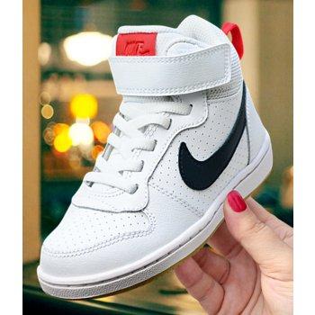 Buty sportowe dla dzieci rozmiar: 28,29,30,31,32,33,34,35